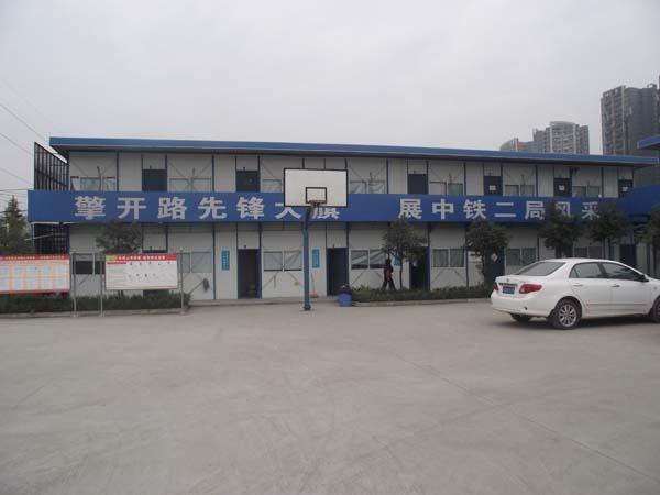四川建龙钢结构工程有限公司